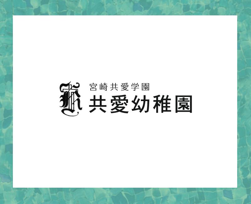 ハンナ会(6/3)のお知らせ